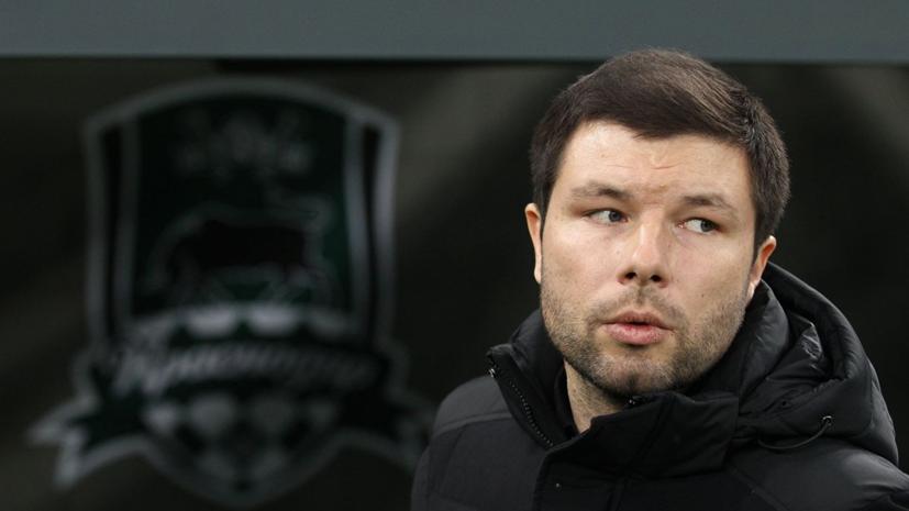Мусаев уверен, что у «Краснодара» не возникнет проблем с мотивацией в матчах ЛЕ с «Байером»