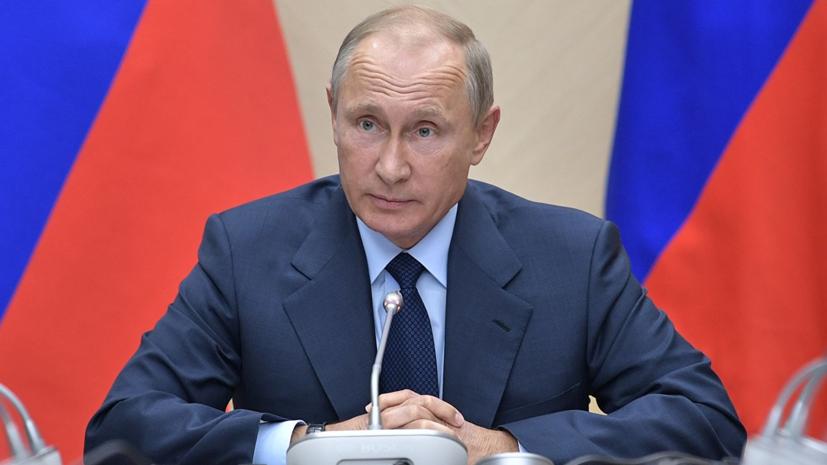 Путин примет участие в итоговом заседании кабмина