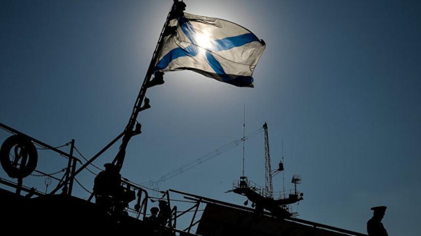 Малый ракетный корабль «Мытищи» приняли в состав ВМФ