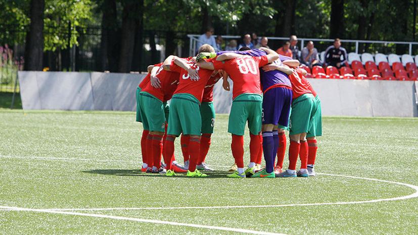 «Локомотив» узнал соперника по плей-офф Юношеской лиги УЕФА