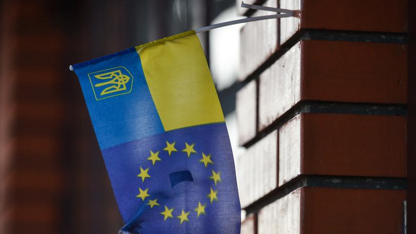 Эксперт прокомментировал возможности Украины по интеграции в рынок ЕС