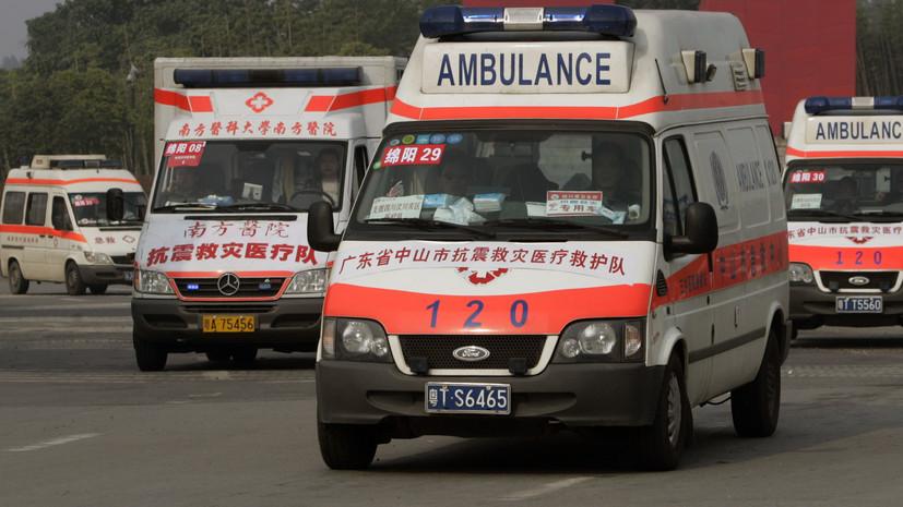 В Китае при пожаре на заводе погибли 11 человек