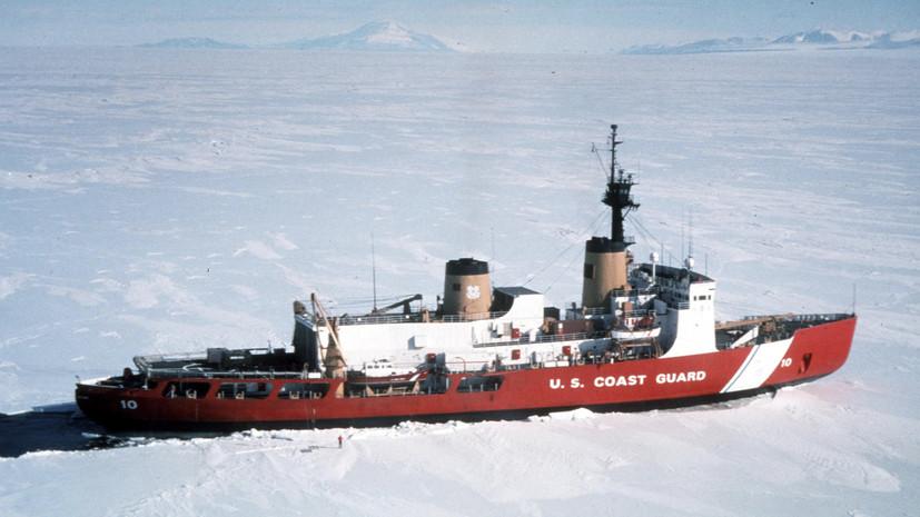Эксперт оценил решение США отказаться от учений в Арктике