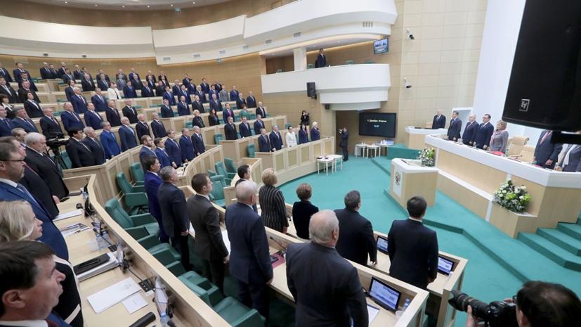 В Совфеде оценили заявление ЕС о гарантиях отмены военного положения на Украине