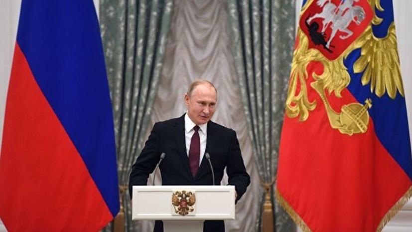 Путин считает неэффективной идею унификации учебников