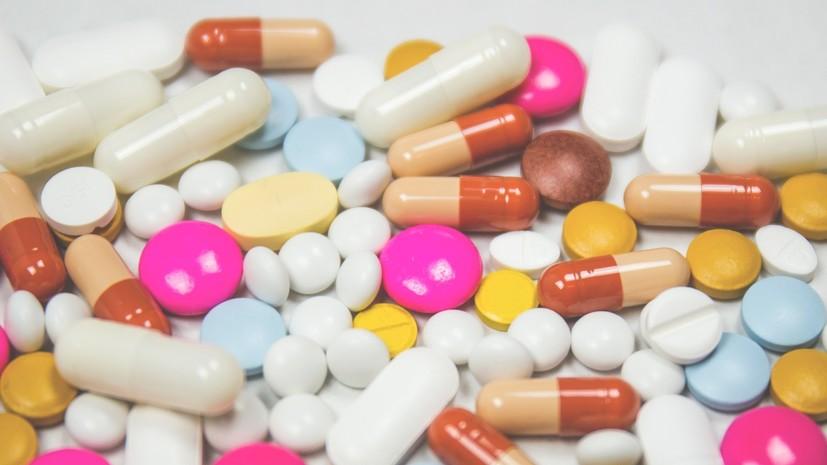 СМИ: Правительство России утвердило правила мониторинга обязательной маркировки лекарств