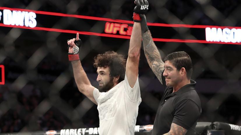 Стал известен соперник Магомедшарипова на UFC 235