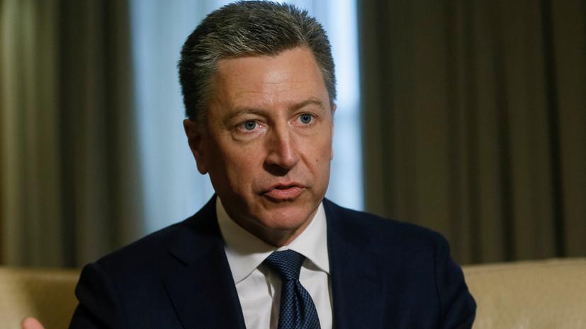 В Госдуме оценили намерение США осуществить новые поставки оружия Украине