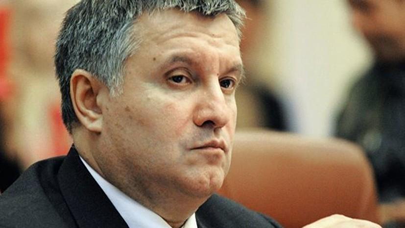 Аваков заявил о готовности Украины ответить на наземную агрессию