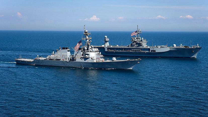 «Поощряют эскалацию напряжённости»: в Госдепе предложили усилить присутствие США в Чёрном море