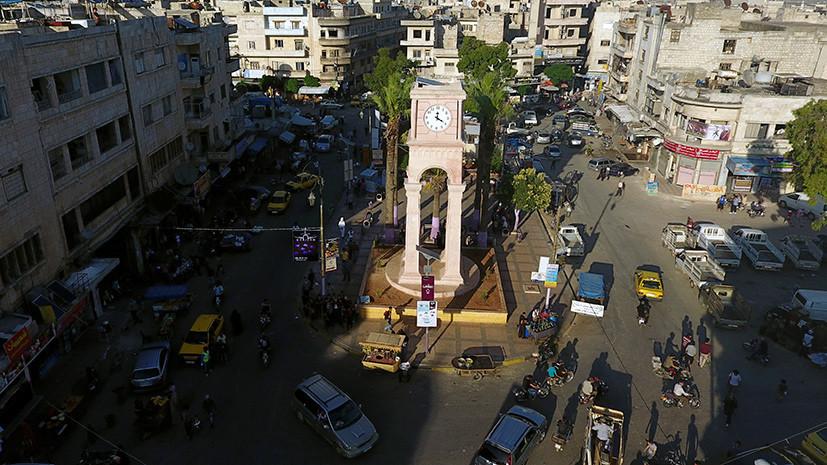 В МИД Сирии назвали освобождение Идлиба приоритетом для Дамаска