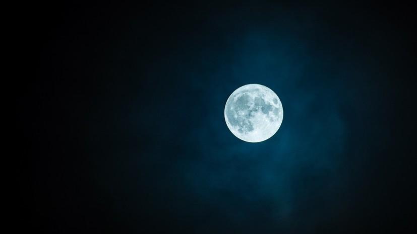 Луна помешает наблюдению в Москве за метеорным потоком Урсиды