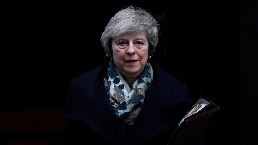 В Британии инициировали голосование по вопросу о вотуме недоверия Мэй