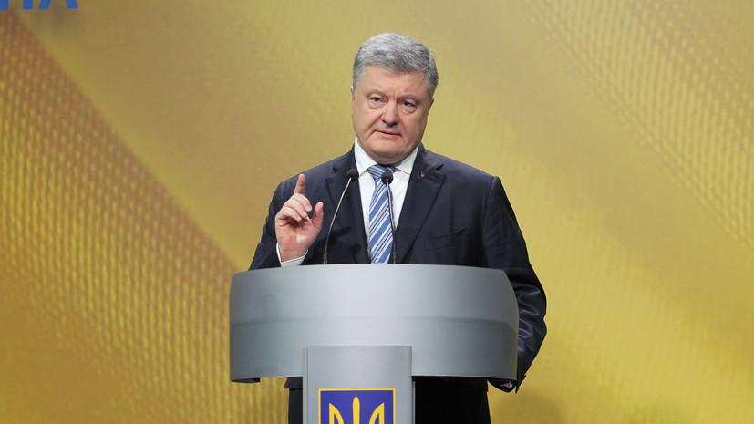 Порошенко заявил о переброскечасти войск с помощью самолётов