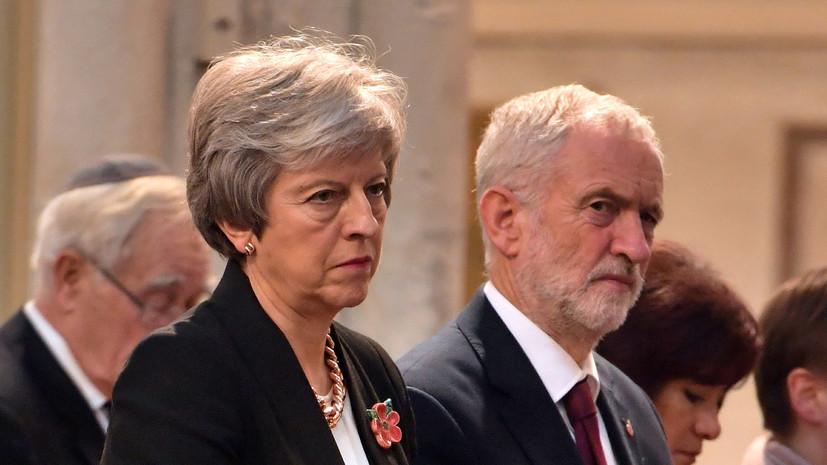 Тактический манёвр: в Британии глава парламентской оппозиции потребовал провести голосование по вотуму недоверия Мэй