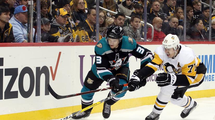 Шайба Малкина не помогла «Питтсбургу» избежать поражения от «Анахайма» в НХЛ