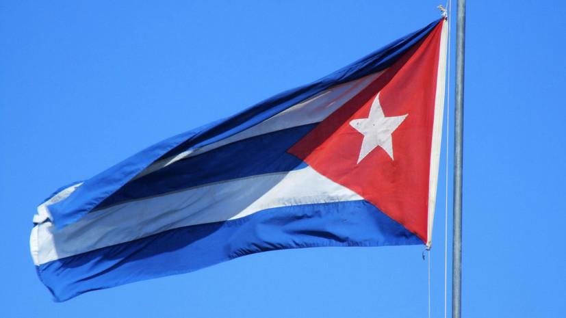 Генпрокуратуры России и Кубы обсудили план сотрудничества на 2019—2020 годы