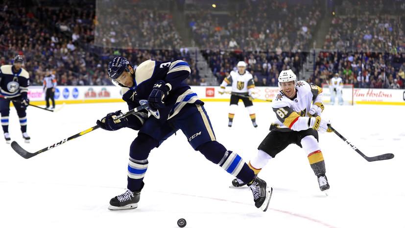 «Коламбус» победил «Вегас» в НХЛ, Бобровский отразил 28 бросков