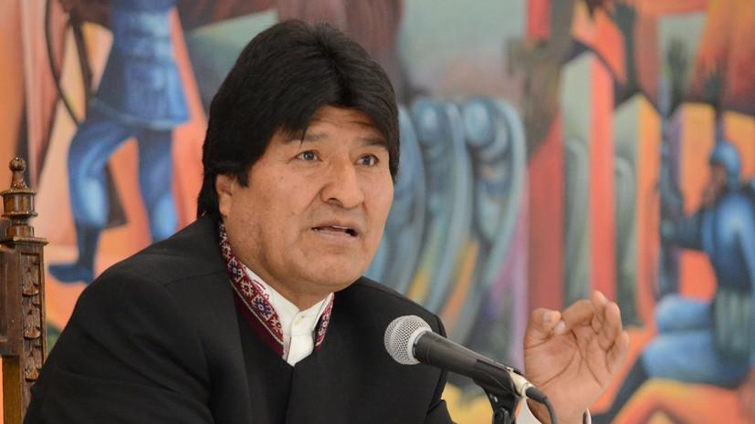 Лидер Боливии обвинил США в попытках помешать выборам в стране