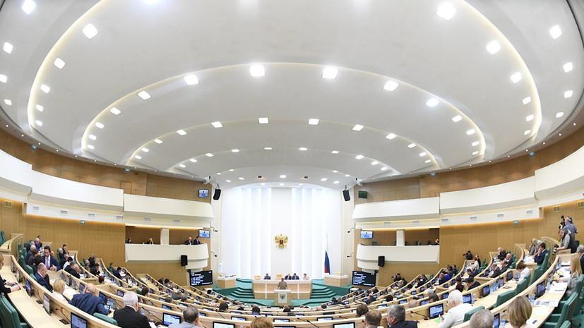 В Совфеде отреагировали на принятие ГА ООН украинской резолюции о «милитаризации» Крыма