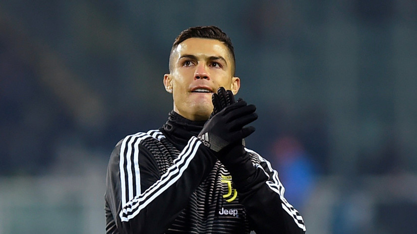 Агент Роналду рассказал, что его клиент хотел перейти в «Ювентус» ещё в январе