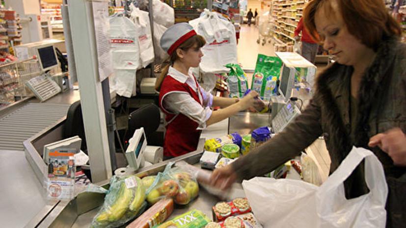 «Коммерсантъ»: Медведева предупредили о риске подорожания продуктов