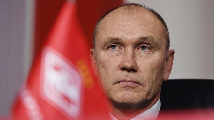 СМИ: Атаманенко может сменить Родионова на посту гендиректора «Спартака»
