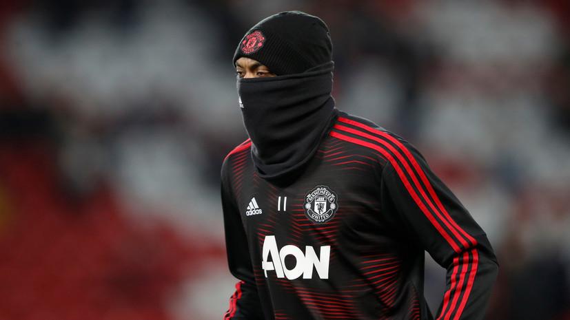 Агент Масьяля считает, что игрок вряд ли подпишет новый контракт с «Манчестер Юнайтед»