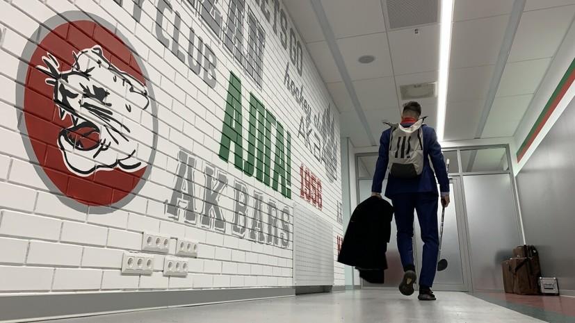 «Ак Барс» расторг контракт с экс-футболистом Савиным через четыре дня после заключения соглашения