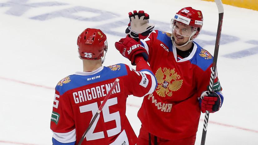 Хоккеист сборной России Григоренко прокомментировал победу в Кубке Первого канала