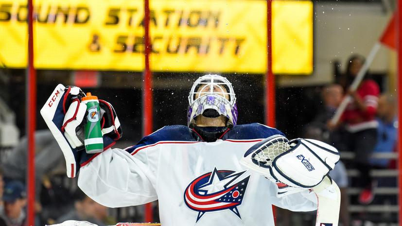 Бобровский признан первой звездой дня в НХЛ