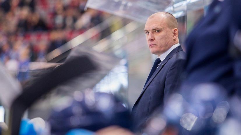 Главный тренер «Северстали» рассказал о ситуации в команде