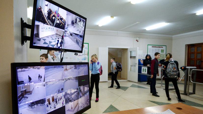 Подмосковный омбудсмен рассказала о мерах борьбы с агрессией в школах