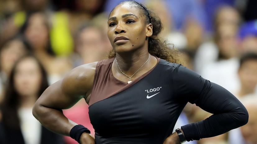 На защите матерей: WTA изменила правила возвращения теннисисток после рождения ребёнка
