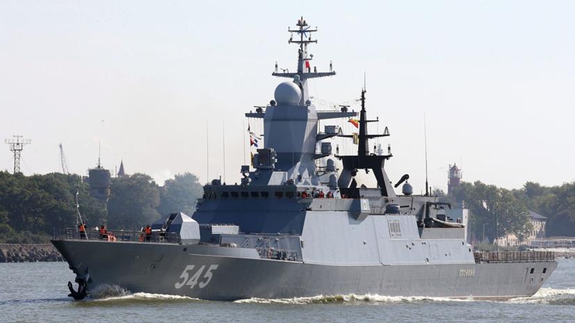 Эксперт оценил корвет Тихоокеанского флота «Громкий»