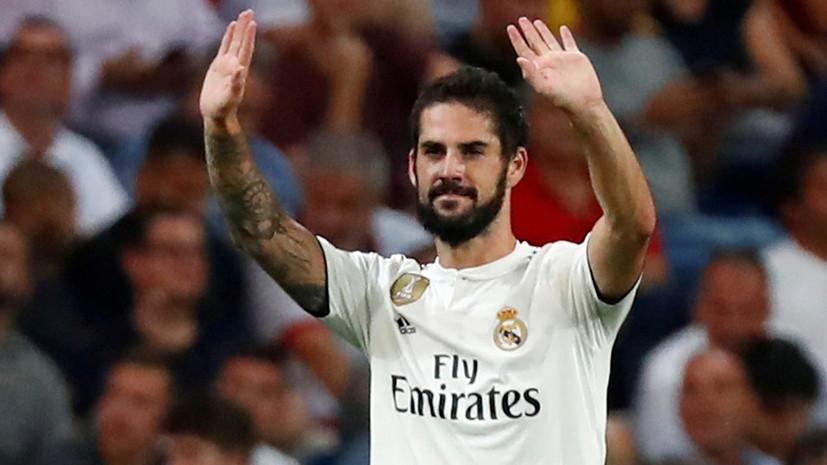 СМИ: Футболист «Реала» Иско является приоритетной трансферной целью для «Манчестер Сити»