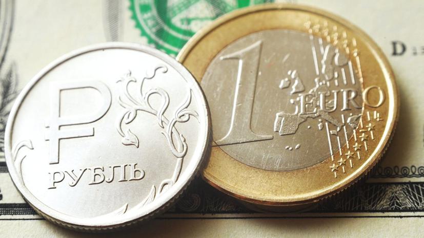 Курс евро поднялся до 76 рублей