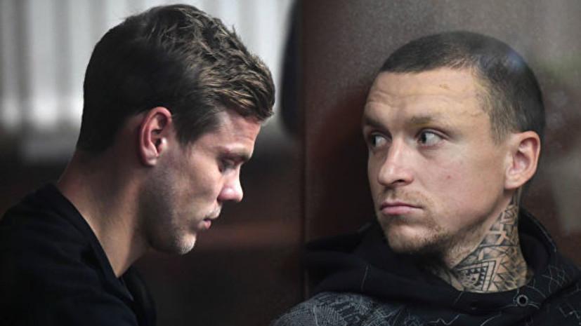 Мосгорсуд признал законным продление ареста Кокорина и Мамаева