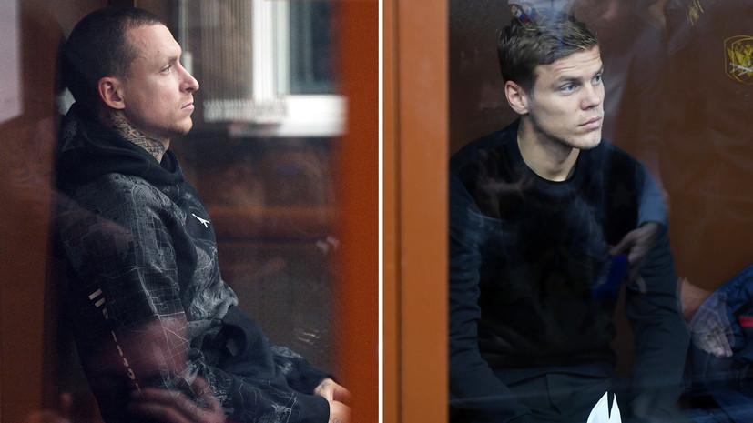 Кокорин и Мамаев нанесли ущерб в 160 тысяч рублей автомобилю одного из потерпевших