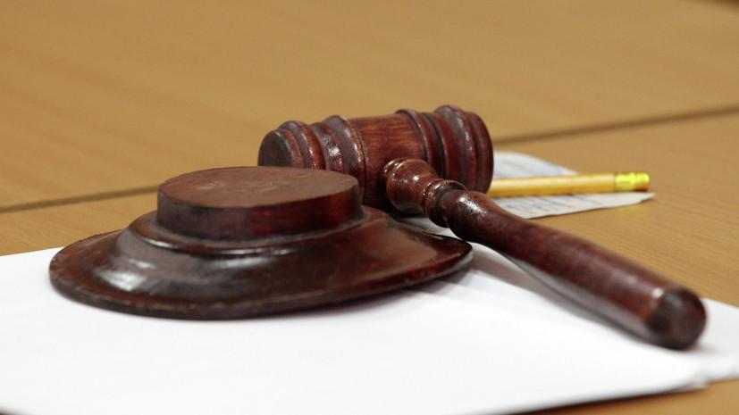Суд вынес приговор участнику нападения в школе в Перми