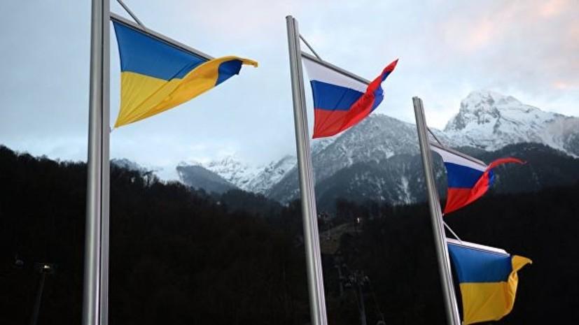 Украина намерена продлить ограничения в торговле с Россией