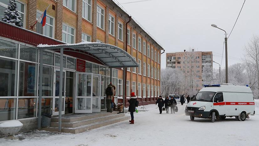 Почти максимальный срок: суд признал виновным одного из напавших на школу в Перми