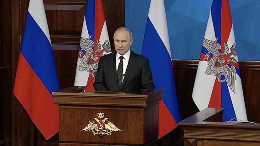 Путин отметил наращивание сил НАТО у границ России