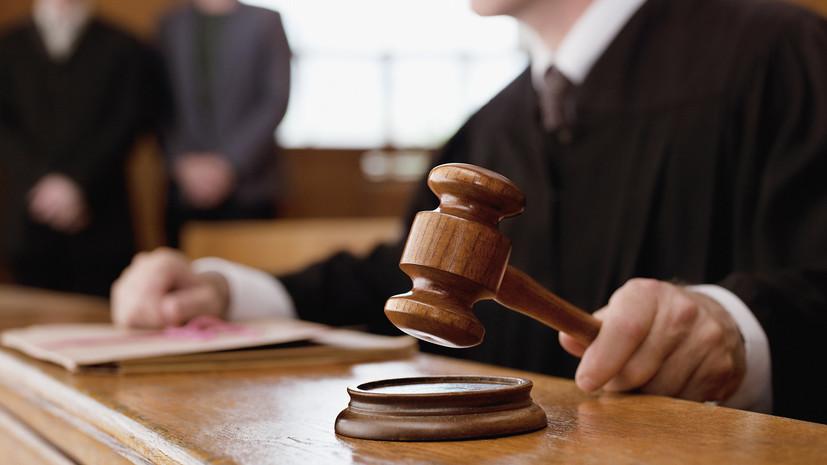 Суд в Петербурге арестовал замглавы Псковской области по делу о взятке