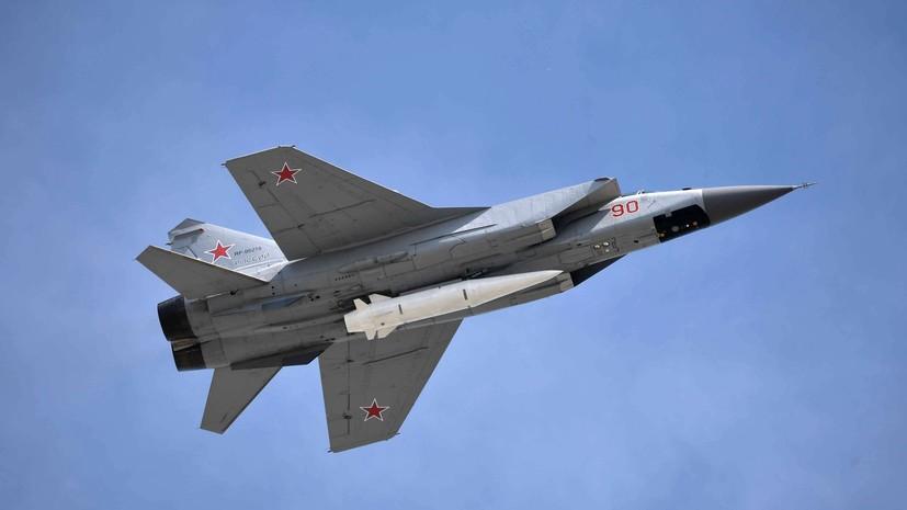 От гиперзвука до искусственного интеллекта: какого оружия России и Китая опасаются в Вашингтоне