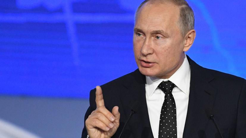 Путин назвал главные задачи ВС России на следующий год