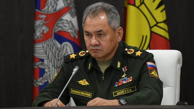 Шойгу заявил о сокращении численности российских военных в Сирии