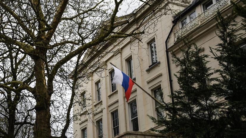 Сайт посольства России в Лондоне подвергся кибератаке