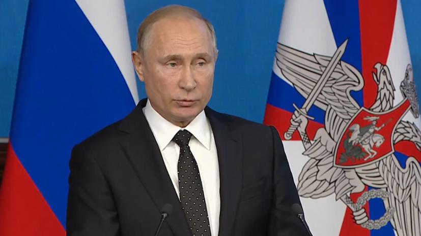 Путин рассказал об ответе на выход США из ДРСМД