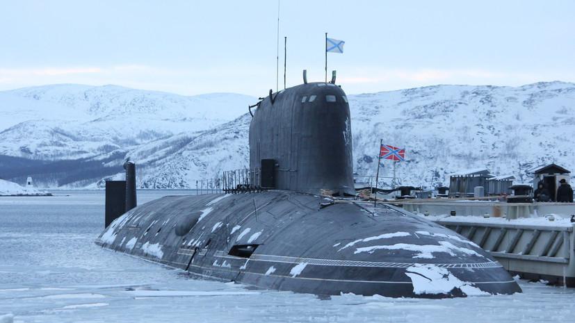 Эксперт рассказал о главных направлениях модернизации подлодок проекта 855 «Ясень»